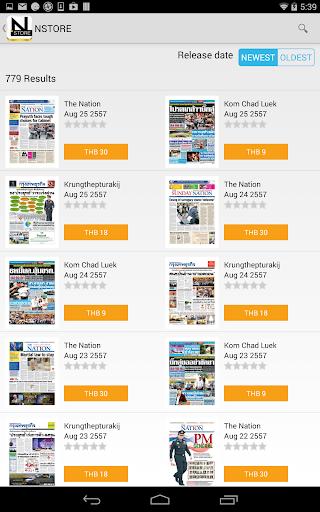 玩生活App|NSTORE免費|APP試玩