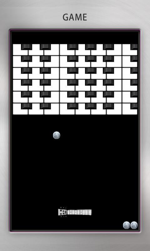 私の神様 葉月よしこ- screenshot