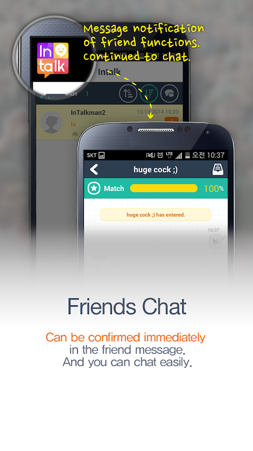 China Random Chat messenger- screenshot