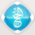 Hajj AR App icon