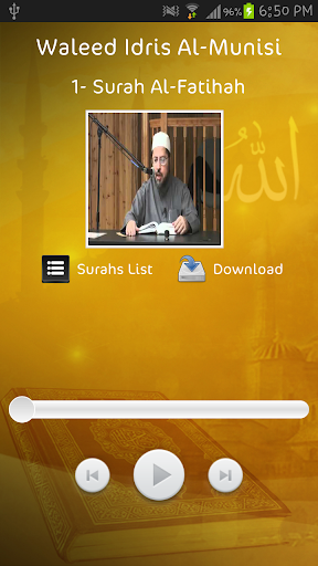 Waleed Al-Munisi - Holy Quran