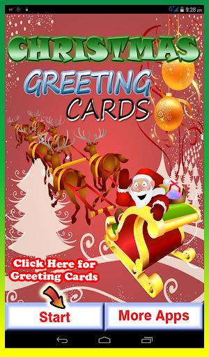 100以上のクリスマスのグリーティングカード