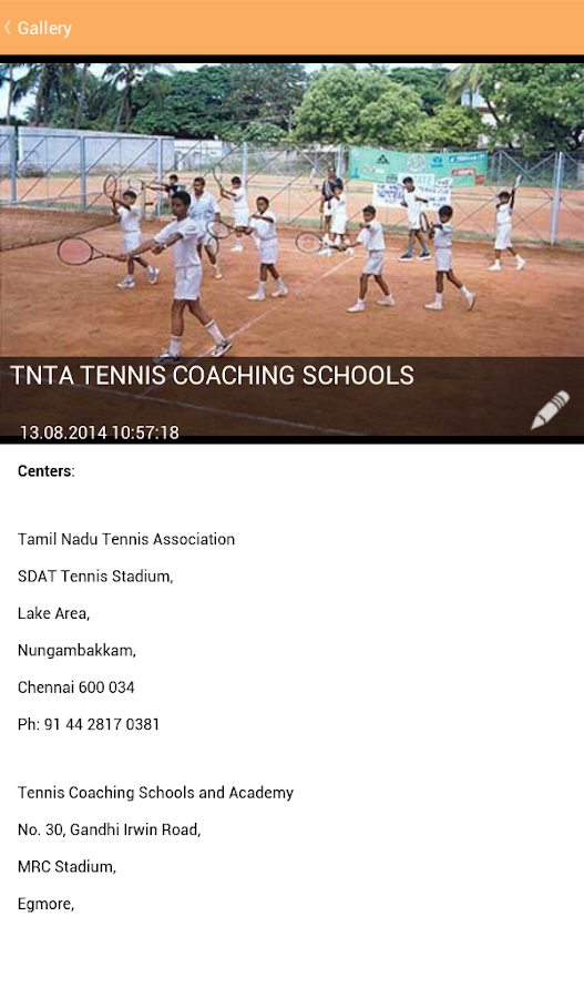 Tamil Nadu Tennis- screenshot