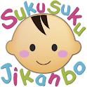 SukuSuku Jikanbo(Baby) logo