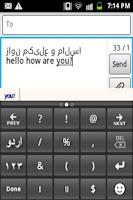 Screenshot of PaniniKeypad Urdu IME