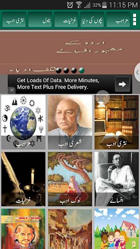 Punjnud Books free