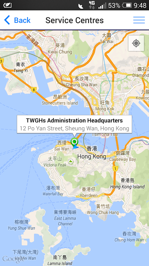 Tung Wah- screenshot