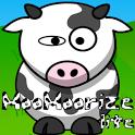 MooMoorize Lite icon
