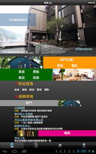 想樂ING -台灣餐廳美食 觀光旅遊 電視電影 好康優惠享樂