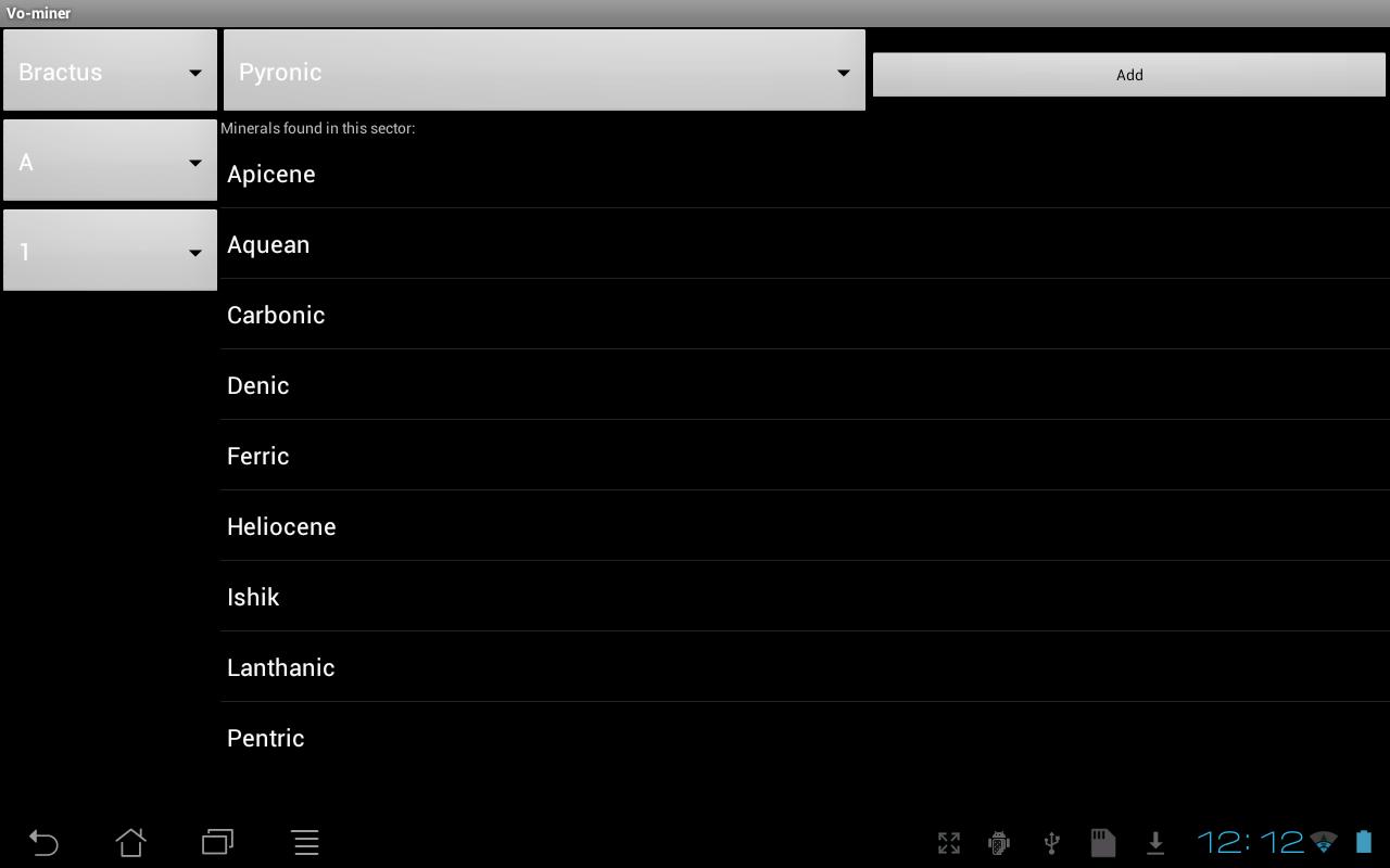 VO Miner- screenshot