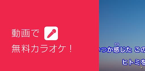 Movie Google Play