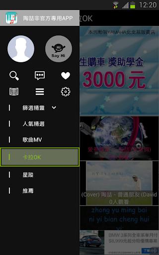 選購iPhone - Apple Store