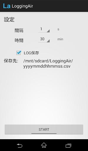 モバイルトラフィックチェッカー jp