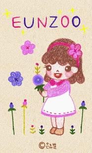 可可弗里克主題的春姑娘eunjyu