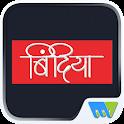 Bindiya icon