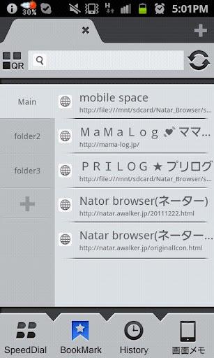 Nator Browser 2.0.113b Windows u7528 2