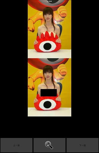 玩娛樂App|恶搞PS图片免費|APP試玩