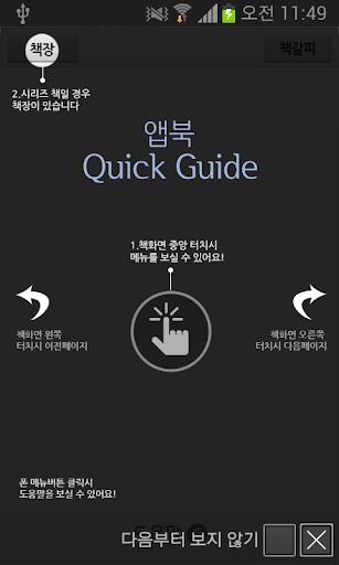 [무협]구중천 전9권 완 -에피루스 베스트소설