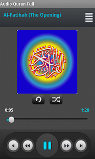 Audio Quran Translation Sudais - screenshot thumbnail
