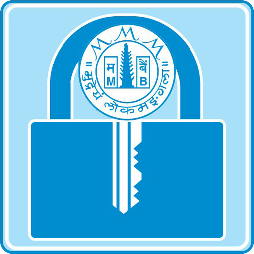 MahaSecure 4.3.2.8 Apk Download For Windows (10,8,7,XP