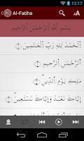 Screenshot of Warsh Quran