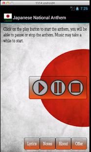 Kimigayo Wa Japanese Anthem Android Apps On Google Play