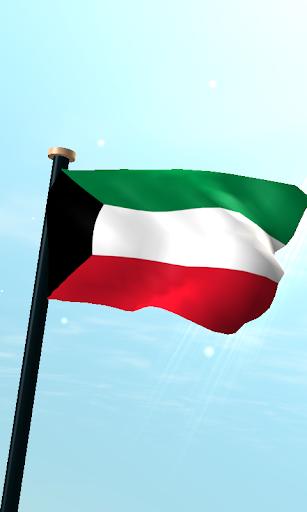 科威特旗3D免費動態桌布