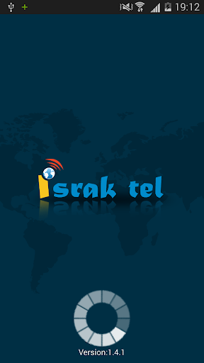 ISRAK TEL