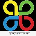 हिन्दी समाचार Hindi Newspapers icon