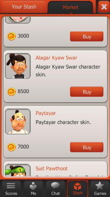 Pawthoot - screenshot
