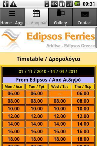 EdipsosFerries- screenshot