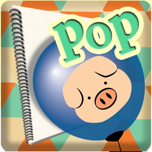 教育の私たちの赤ちゃんのおもちゃ(風船遊び) LOGO-HotApp4Game