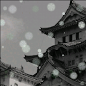 Snow Japanese Castle logo