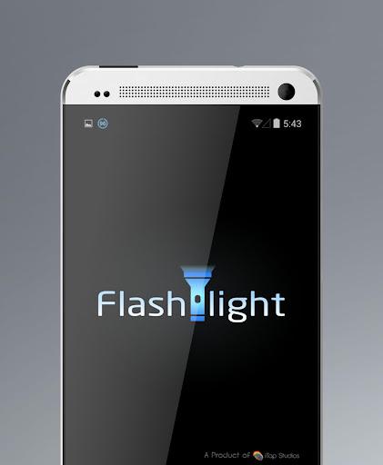 超級LED閃光燈超