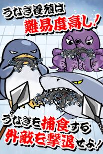うなぎ養殖場~みんな大好きなウナギを絶滅から救え!~ 休閒 App-愛順發玩APP