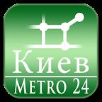 Kiev (Metro 24)