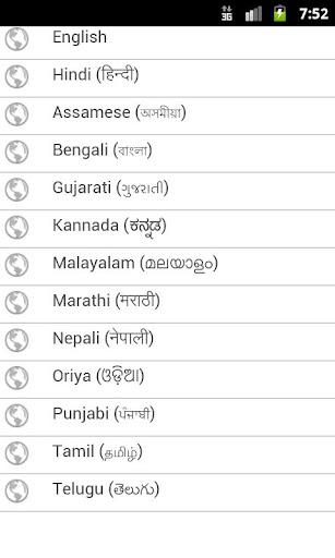 Peacock Browser - Hindi ALL