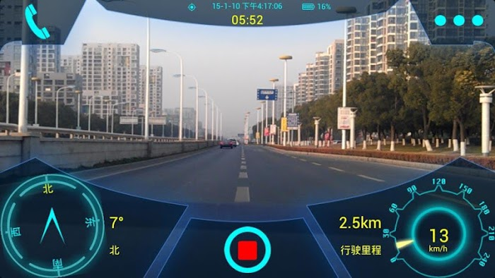 Monect Car Camcorder Pro v1 2 For Android APK Download - DLoadAPK