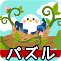 GROW EGG icon