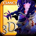 鬼が哭く島3D by GMO