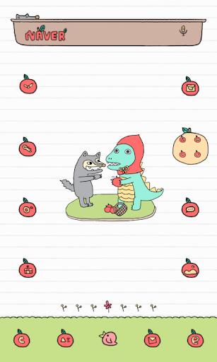 아기공룡용용 빨간모자 도돌런처 테마