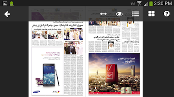 Screenshot of Al-Jazirah Plus