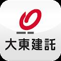大東建託 タブレット版 icon