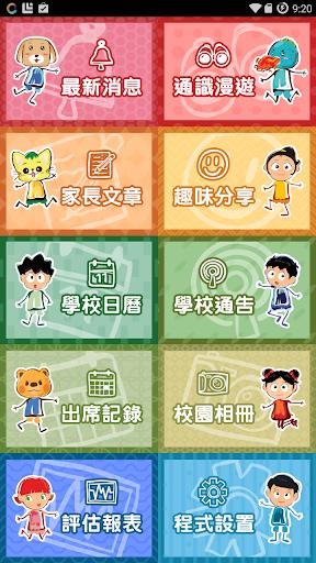 EVI App