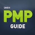 김병호의 PMP Guide logo