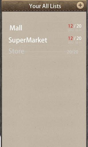 玩購物App|我的購物(超市)清單免費|APP試玩
