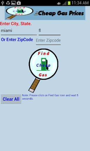 Cheap Gas FromUrBuddyInUSA