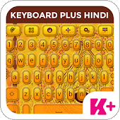 Keyboard Plus Hindi