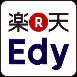 楽天Edy:ポイントがドンドン貯まる!便利でお得な電子マネー