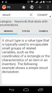 Programmer's Dictionary- screenshot thumbnail